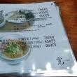これは美味しいチャーシュー麺やな~!・・・寛(富士見市)