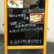 【定食屋Rhizome】