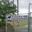 5月3日(木) 試合結果