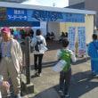 晩秋 「第28回 加古川 ツーデーマーチ (40km/20km)」 を歩く・・・
