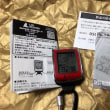 【アウトドア】『ラドウェザー』(方位/高度/気圧/温度/天気計測)購入♪