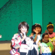水谷千重子ありがとうコンサート(茨城県 結城市民文化センターアクロス)