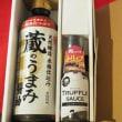 【株主優待】ジャパン・フード&リカー・アライアンス(JFLA)(東2・2538)