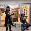 【名古屋おもてなし武将隊】東京遠征2017