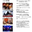 チャリティライブ・ビートルズLOVE 宣伝!!