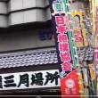 新横綱で稀勢の里が優勝---kaikai