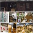 『9/10(sun)  第21回小笹屋竹鶴呑切会』