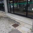 熊本県立総合体育館復旧工事