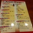 鹿島屋 静岡の地酒と刺身が最高です!