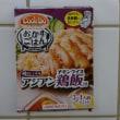 アジアン鶏飯弁当