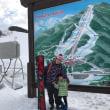 山形赤倉温泉スキー場