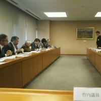 アスベスト対策に関する県との意見交換会