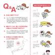 地域(さくら)猫の問題