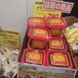 【話題の商品】成城石井直輸入 デーツ(ナツメヤシ)が勢ぞろい!!