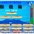 御嶽海 平成29年大相撲9月場所星取表