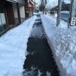 大雪での除雪排雪、おつかれさまです。