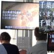 【今週末!!】 第六回武者絵展 in 南相馬市に参加しました 【100人の作家】