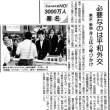 新宿駅で「安倍9条改憲NO!憲法を生かす全国統一署名」