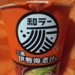 三重  (-_-;)