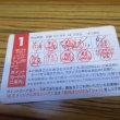 桂花 ふあんてん@新宿 「桂花拉麺」