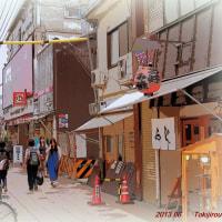 2013年・工事中の阪急淡路駅前商店街