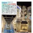 像-145 たばこと塩の博物館