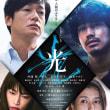 最新の映画情報 特別一気、配信中-11/25-1