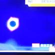 8/23  皆既日食 これは森田さんの写真