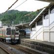 東海道本線 用宗駅初撮影 (2017年9月 オマケはトヨタロンパス・・・)