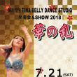 第11回 TINA BELLY DANCE STUDIO 発表会&SHOW 2018