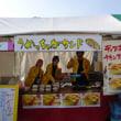 第6回 みやざき産業祭・フローランテ宮崎