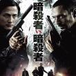 最新の映画情報 特別一気、配信中-10/21-6