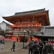 1月6日河合神社~八坂神社