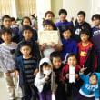 第50回富士河口湖周辺並びに近県剣道大会。。。