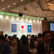 バーテンダー技能競技全国大会in広島  2