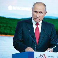 「日露平和条約」を年内に結ぶべき理由 プーチン氏の本音は「日米露で中国に対峙する」 ザ・リバティWeb プーチン守護霊「安倍首相が政治生命をかけて・・ロシアと平和条約を結んでおく』と言うべき