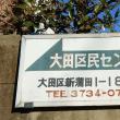 サーズデイ・ブラスバンド第13回演奏会にゆく