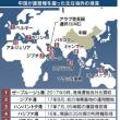 中国、 海外軍港30カ所!
