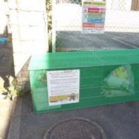ゴミ収集かごにつけてある看板の取付直し。