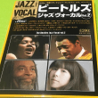 Jazz Vocal collection No.50