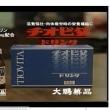 「今度は、阪神西宮駅に観光案内所的施設を作ろうと思います!」 ←・・・反省とか検証とか、ないんやろうか?