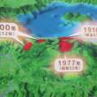 ブラタモリ 洞爺湖