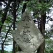 霧山城・北畠氏館・六田館(東御所)