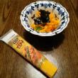 ひと味違う小鉢:人参、葱のさっばりマスタード和え