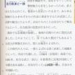 日米核兵器軍事同盟の従属を隠蔽して未だに日本国憲法はGHQに押し付けられたとデマを吐く安倍首相は首相の資格なし!スポーツの世界では退場処分だな!