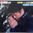 坂上忍さんが神奈川県動物保護センターへ