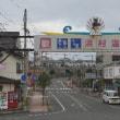 山陰本線全駅下車への道・第5回(その3)