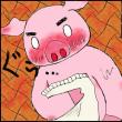 豚、温泉でブッタおれる その5