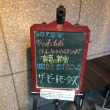 2017.8.20 ザ・ビートモーターズ ワンマンライブ 真夏の新宿 @紅布