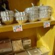 お菓子を入れる『魔法の袋』☆